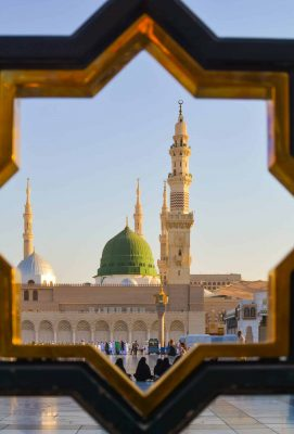 New Hajj and Umrah operators Association Launches in South Africa