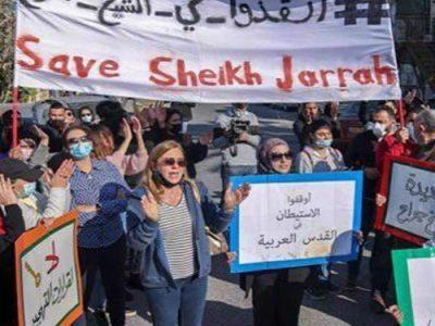 Save Sheikh Jarrah demo