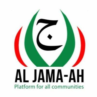 al-Jamaah Logo