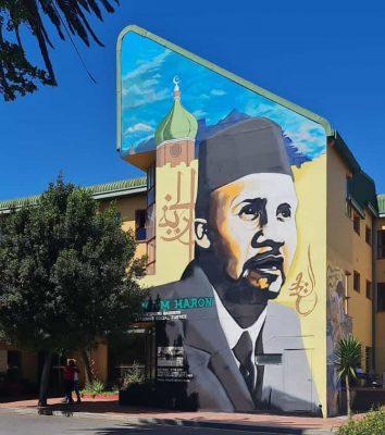 imam haroun mural